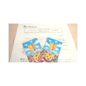 ベネッセHDの株主優待の映画親子チケット