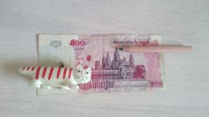 カンボジアのお金