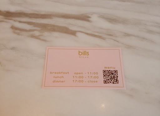 billsのQRコード付きメニューカード